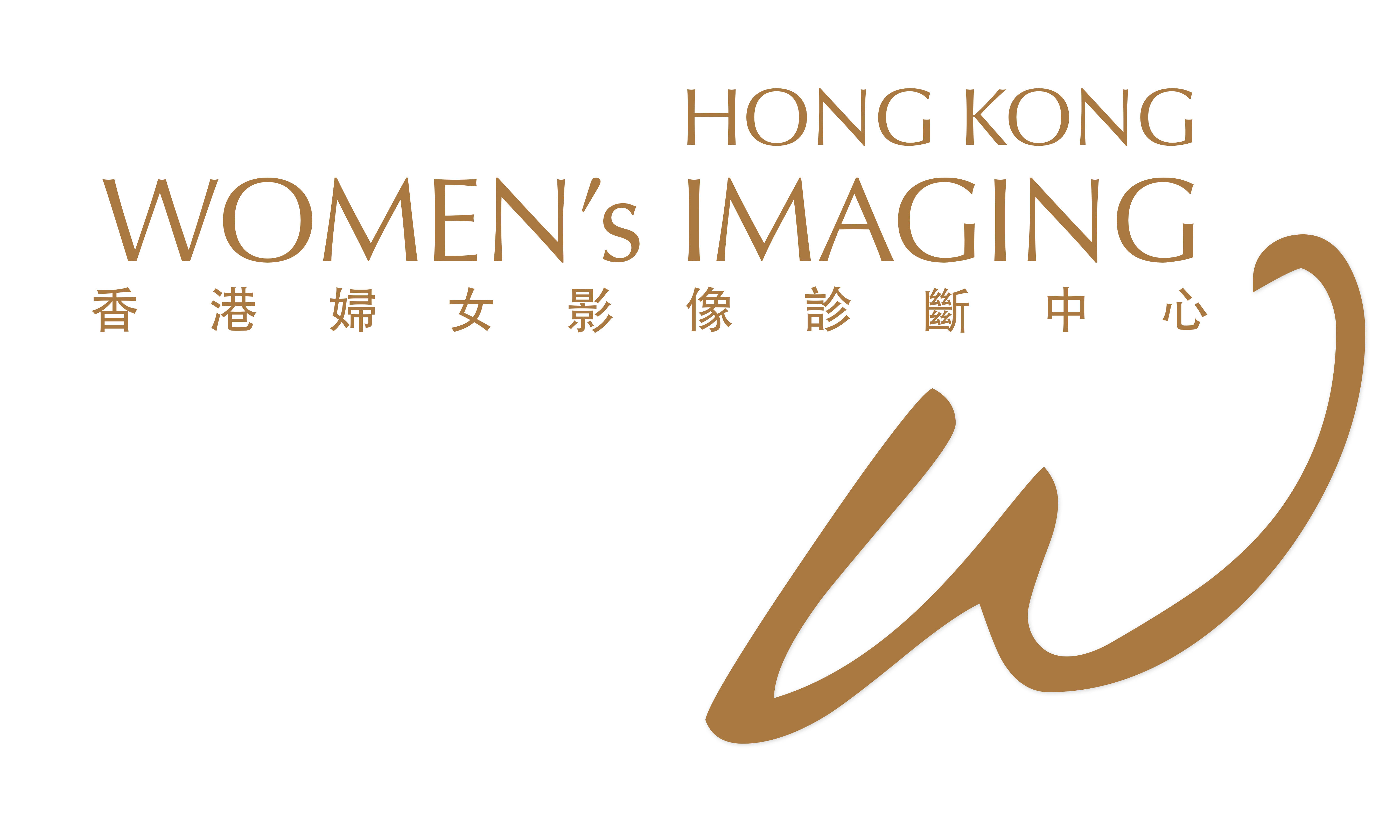 HKWI Logo High resolution.001
