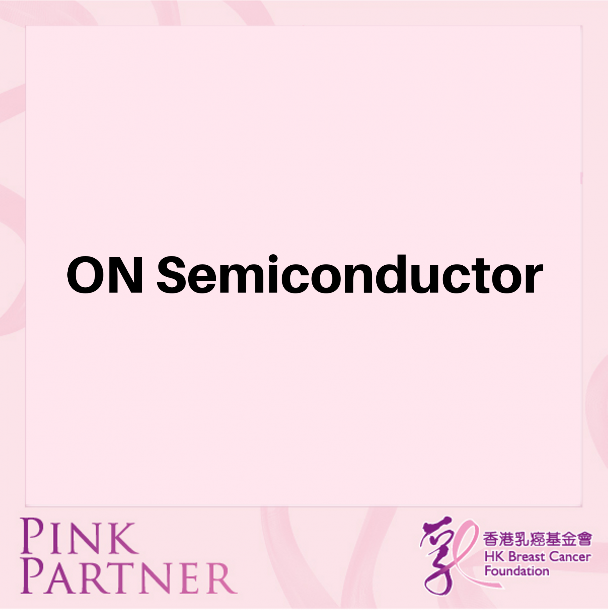 Self Photos / Files - ON Semiconductor PP 2019