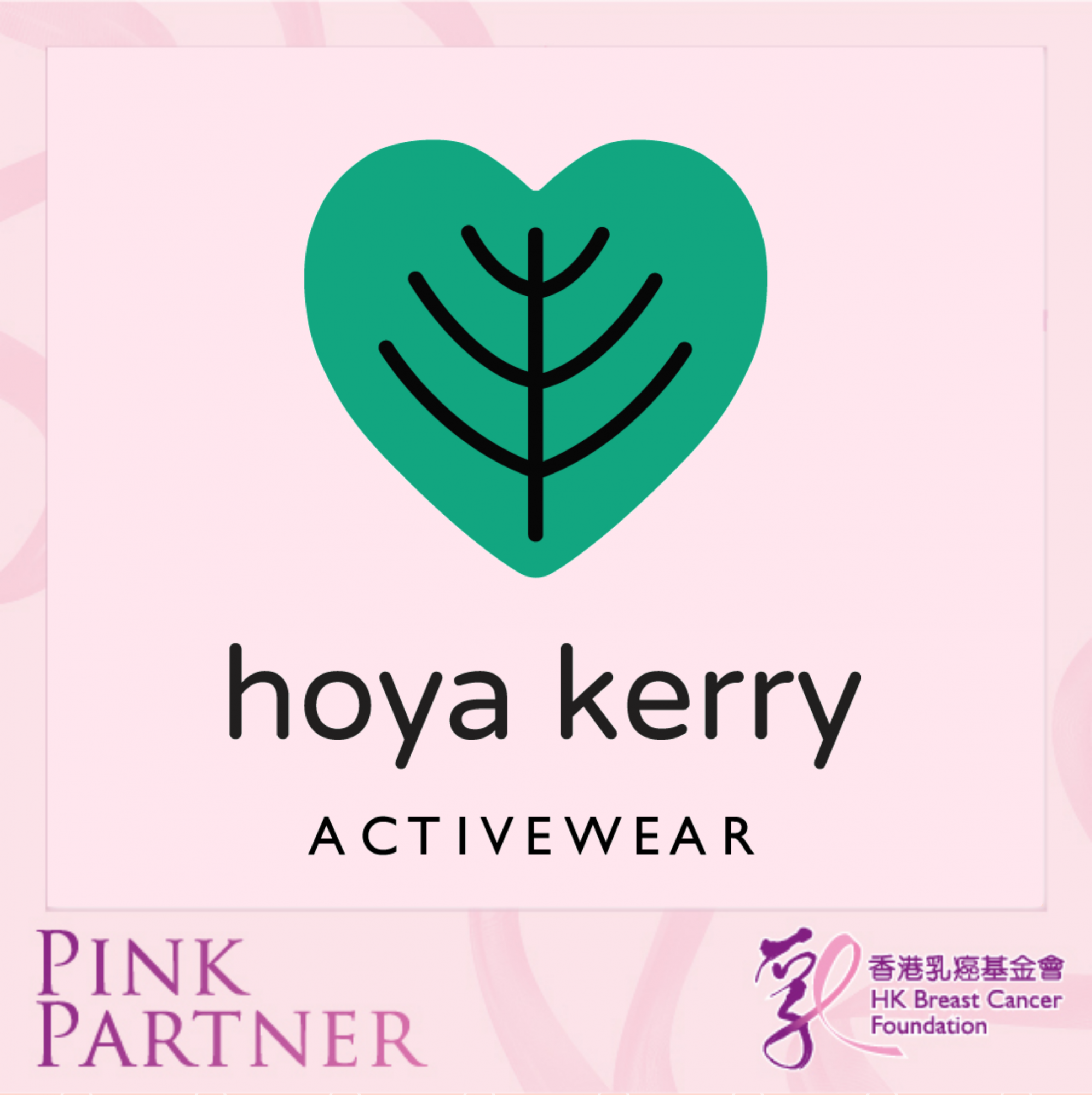 Self Photos / Files - Hoya Kerry PP 2019