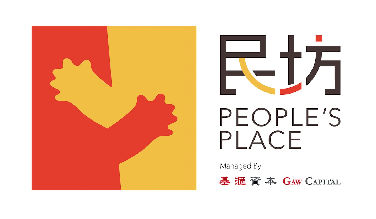 Self Photos / Files - Peoples Place Logo_Corporate3