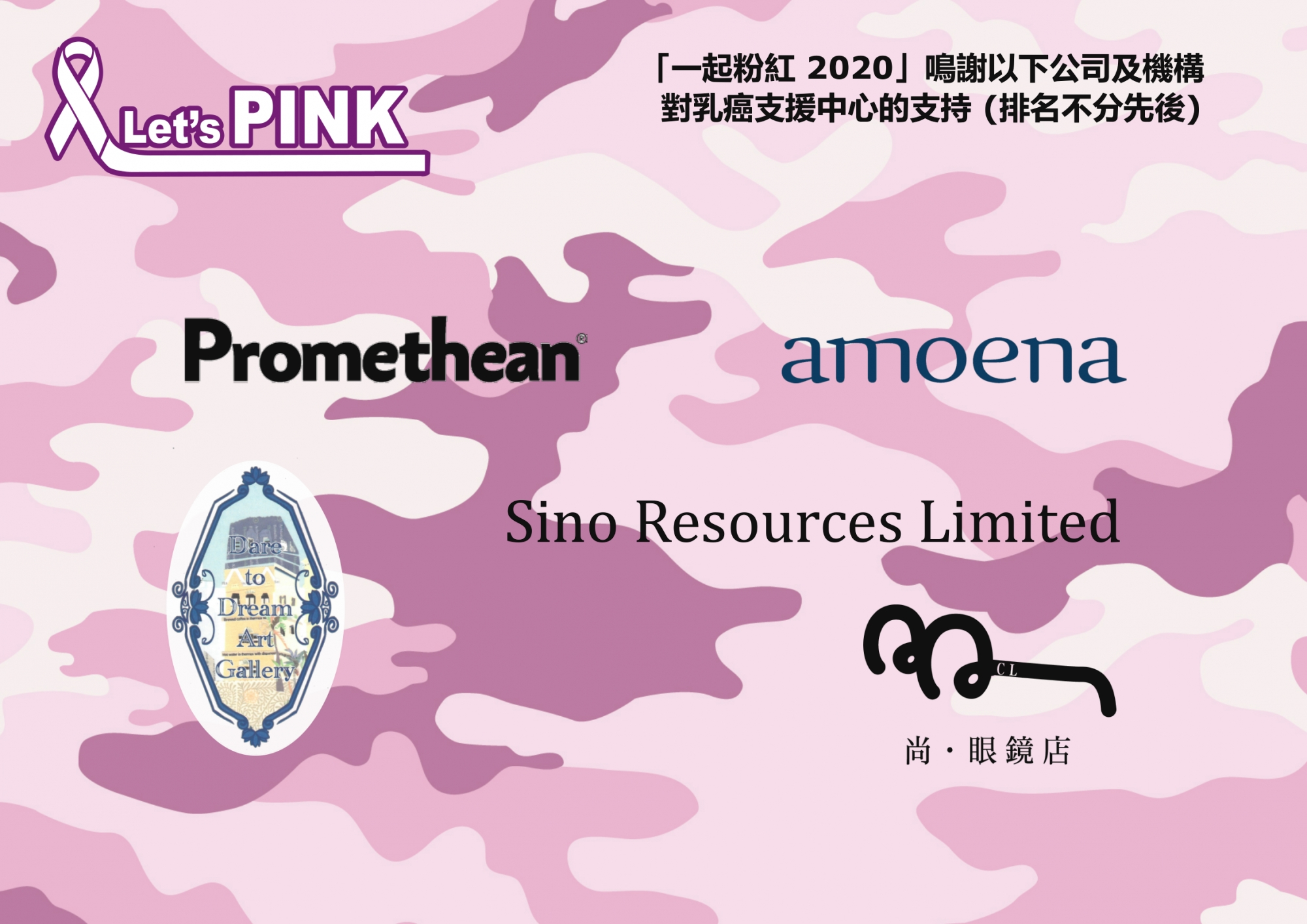 Self Photos / Files - let's pink 2020 acknowledgement chi_v4