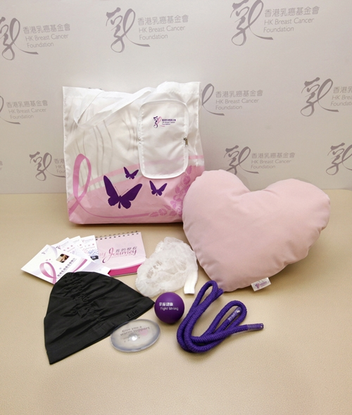 Self Photos / Files - breast_cancer_comfort_pack